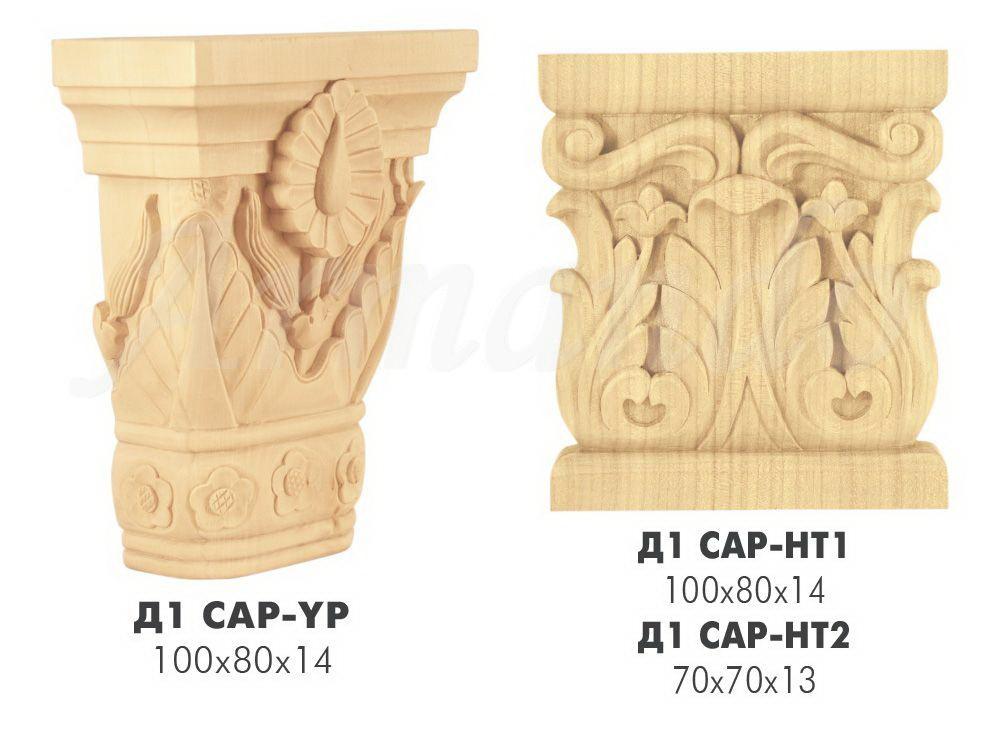 Декоративыне капители из дерева купить в Киеве, Одессе